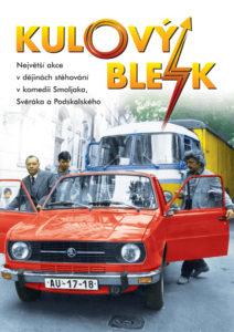 skoda-105-110-120-125-130-vo-filme-koulovy-blesk-1978-skoda-120l-cervena